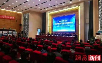 南皮县举办第五届中国·南皮产学研合作对接洽谈
