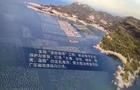 中交蓝色海湾
