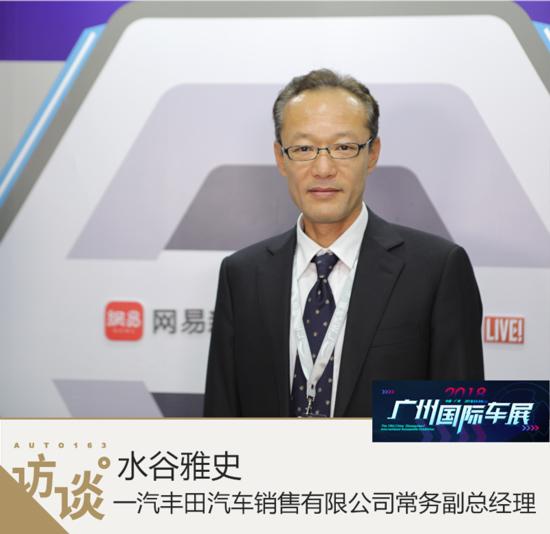 水谷雅史:不会取代皇冠 亚洲龙体现丰田最高技术