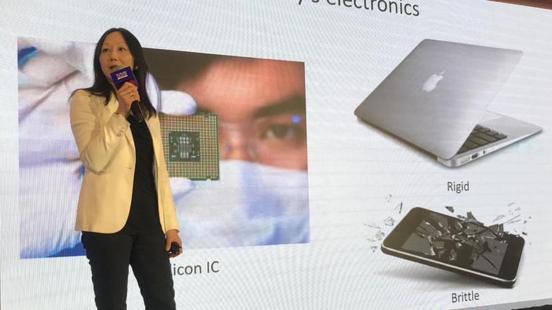 未来科学大奖颁奖|折叠手机何时普及