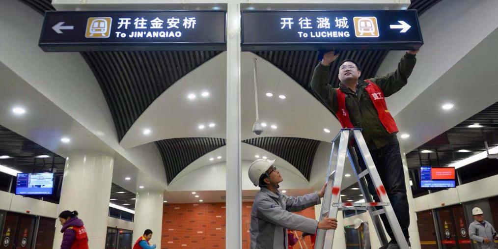 """6号线西延线年底开通 新车站满满""""工业风"""""""