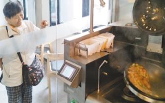 机器人做饭啥味道(新生活 新体验)