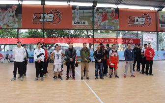 """2018""""康宝莱杯""""重庆主流媒体篮球邀请赛开赛"""