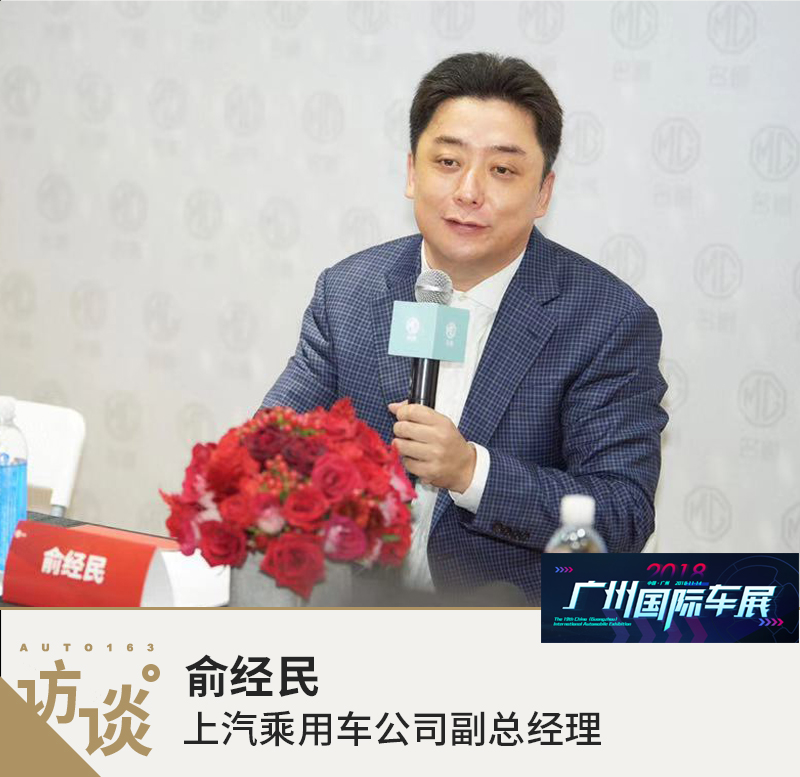 """俞经民:刺激车市不能彻底""""解冻""""市场 应回归消费者"""