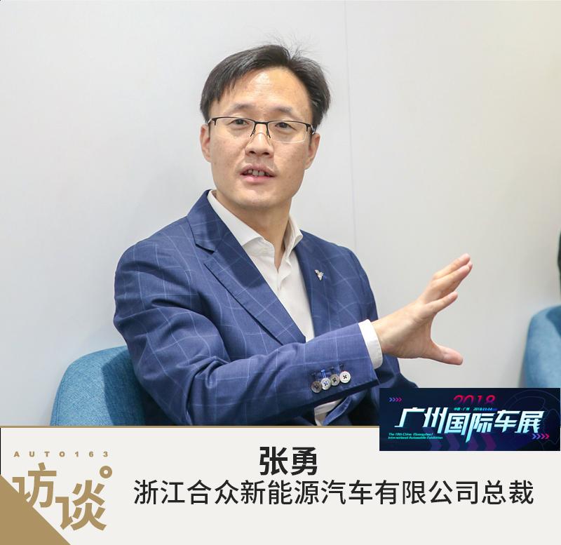 张勇:哪吒汽车发布云海计划 NO1已获5128台订单