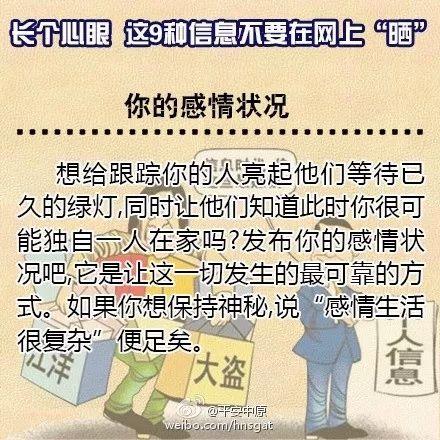 7岁男孩遭遇绑架 起因竟与妈妈微信头像有关