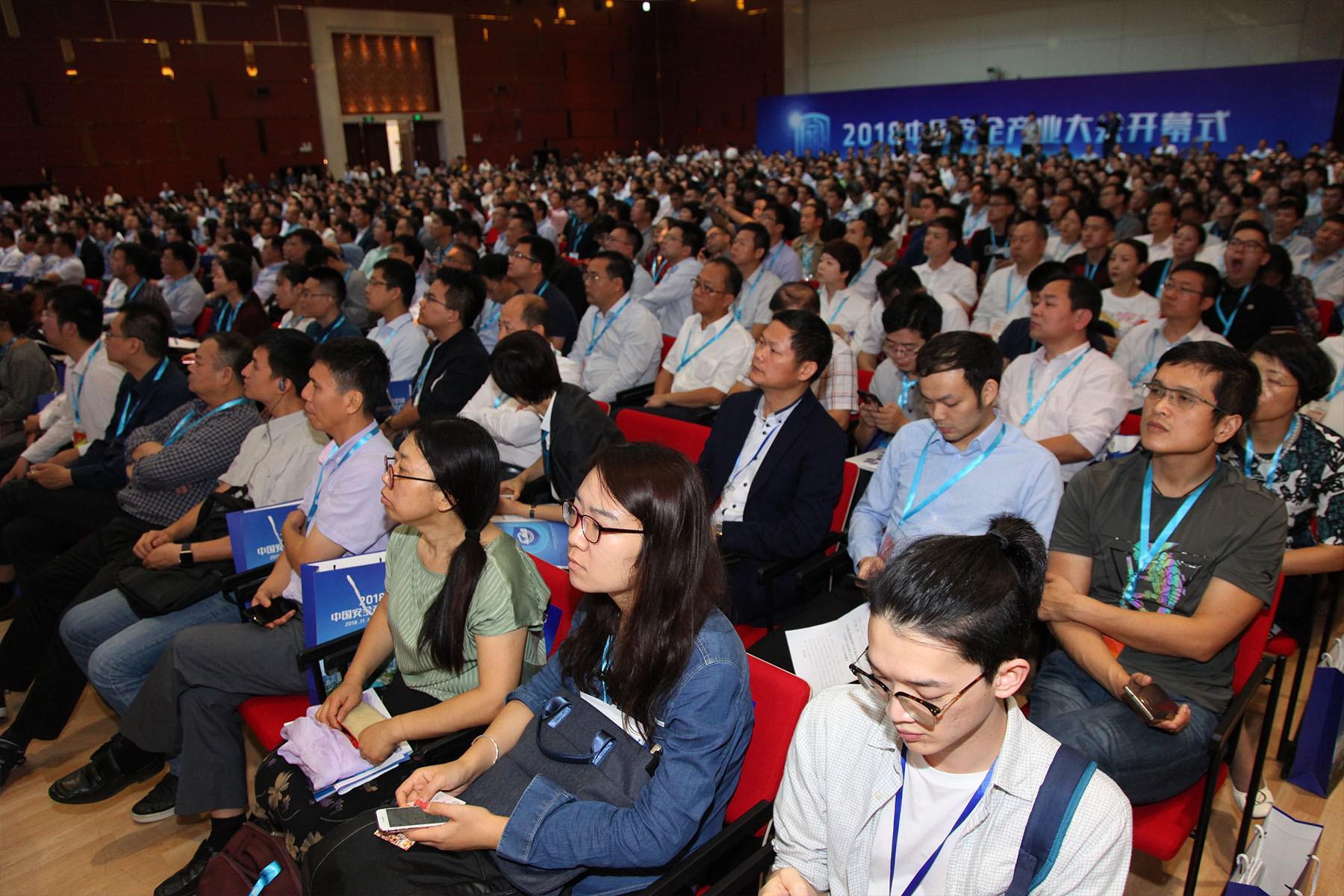 聚焦移動出行 第二屆交通安全產業峰會開幕