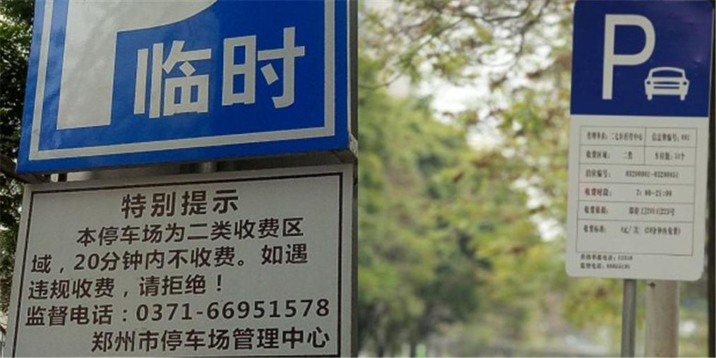 """新式""""P""""牌亮相郑州 公示内容更全面"""