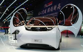 广汽新能源 三款概念车