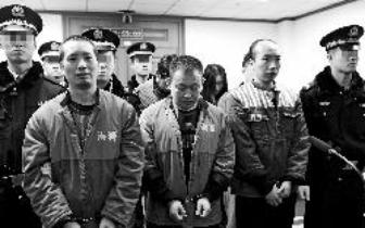 6人组织30余名考生作弊获刑 两人上诉被二审驳回