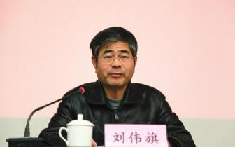 江西省公务员局原局长刘伟旗转任省委统战部副部长