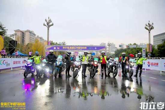 2018年金温江半程马拉松圆满收官