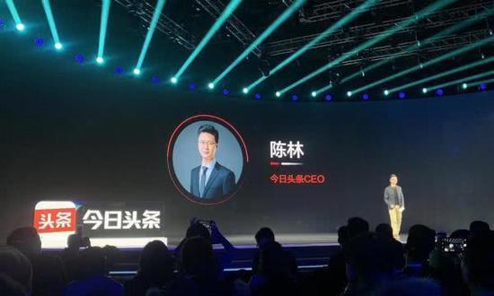 张一鸣卸任今日头条CEO,原总裁陈林接任
