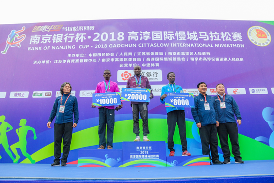 第三届高马盛大起跑 打造中国第一螃蟹马拉松