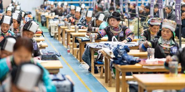 贵州榕江300余人同台竞技 传统技艺助力脱贫