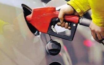 南昌92号汽油每升下调0.4元