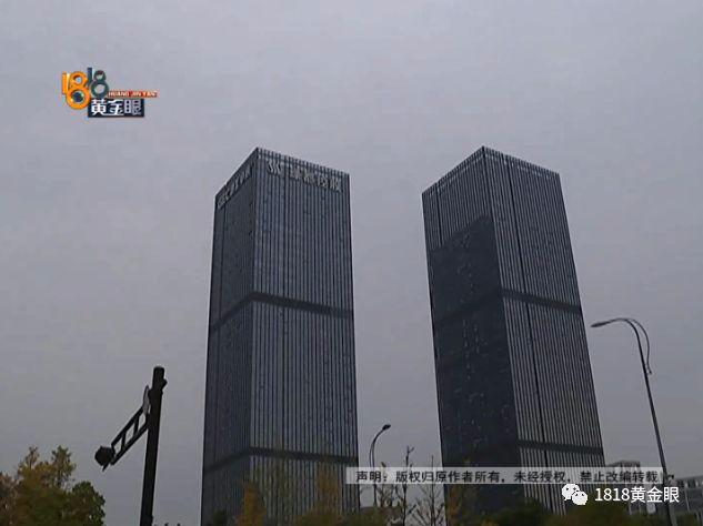 绿都港汇中心违建后续:违建面积一万二!