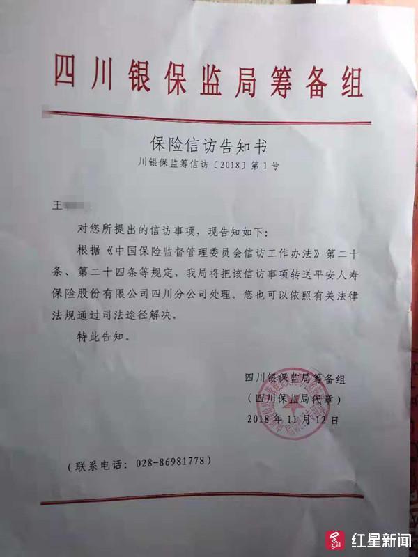 男子提出辭職  領導要求先刪同事微信再簽字