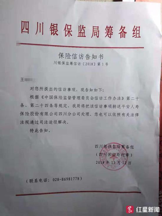 男子提出辞职  领导要求先删同事微信再签字