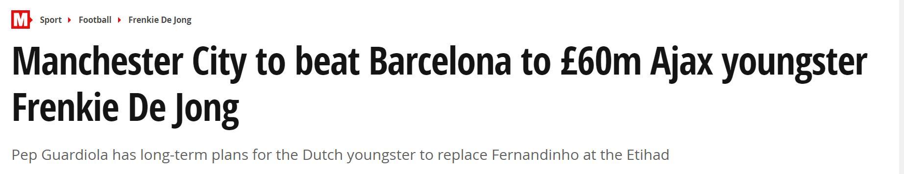 曼城接近签下荷兰21岁中场核心!转会费6100万镑