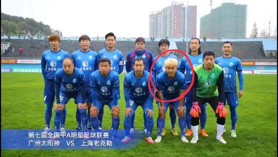 老甲A上海队使用违例球员比赛 被取消比赛胜果