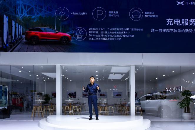 小鹏汽车发布鹏友+计划 年底前签约100座超级充电站