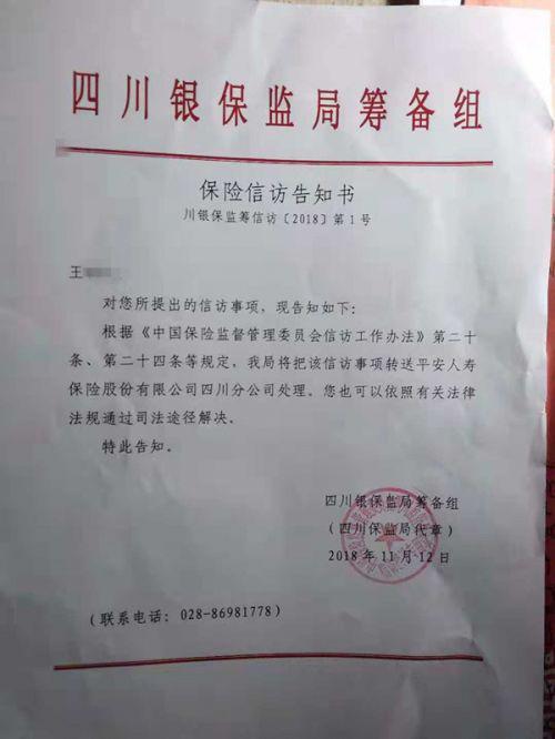 今日之声酒店卫生乱象曝光者:我怂我不是崔永元_凤凰彩票网官网