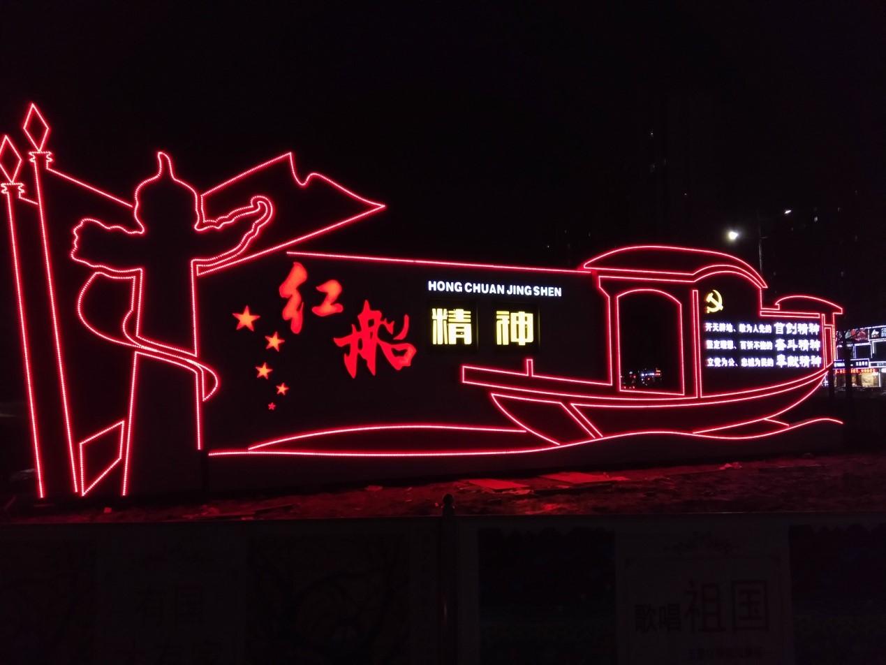 南湖新区魅力夜景