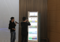 智盈科技发布视觉智能冰柜新品 售价4999元