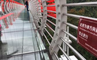 宜宾网红玻璃天桥火爆7天后停业 整改1月再次开放