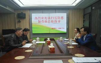 建湖县开展扫黑除恶专项斗争 为确保社会和谐平安