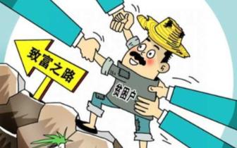 孝感市市长吴海涛在孝昌调研精准扶贫