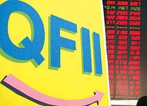 QFII抄底A股?汇丰银行罕见举牌安徽合力