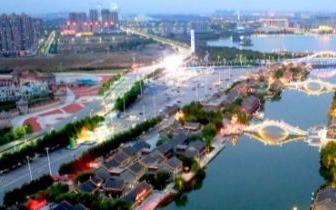 改革开放40周年——唐山市民的小账本有大变化