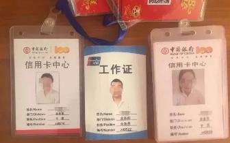 """赣州5名""""银行员工""""被抓 从东北一路骗了500多人"""