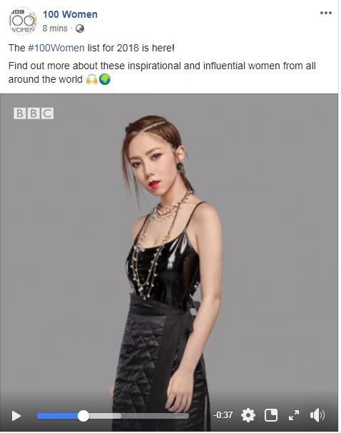 唯一上榜中国人!邓紫棋入选BBC百大女性