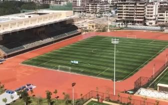 新进展!梅州市足球文化公园力争12月底完工