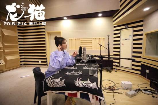 秦岚拜访宫崎骏 为《龙猫》重要角色献声配音