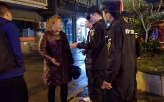 传销|南昌县300余名警察出动 分赴5省抓捕传销头目