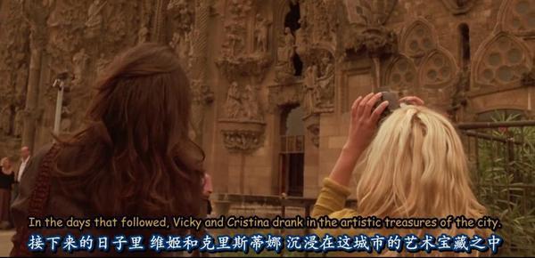 """这座举世闻名的""""烂尾楼"""" 却是巴塞罗那地标"""