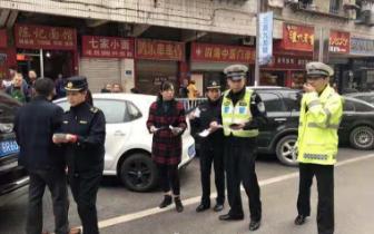 九龙坡:科城路东段交付通车 交巡警提醒莫乱停