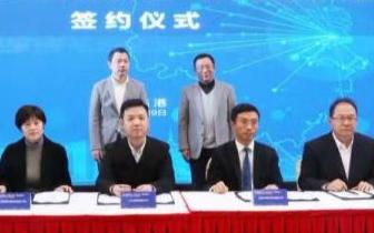 上海发布临港融入长三角一体化行动方案