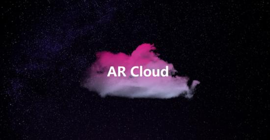 AR云能够重塑互联网商业格局吗?
