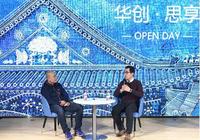 民营火箭企业蓝箭获3亿元B+轮融资 华创资本领投