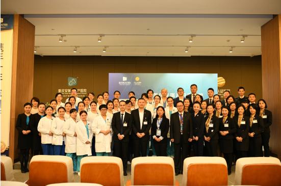 重庆安琪儿妇产医院 现场通过德国莱茵TV-SQS国际服务质量认证