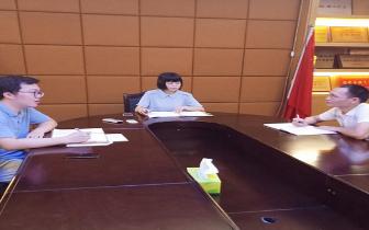 福清支行党支部组织全员学习新修订的《中国共产党纪律
