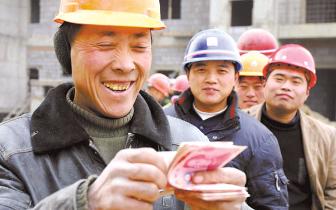 合肥建设领域积极保障农民工工资不拖欠