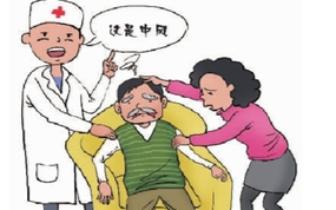 中风|头晕目眩不容轻视 或为老年人中风预警信号