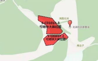 海信5.46亿竞得崂山2宗地 折合楼板价10117元/㎡