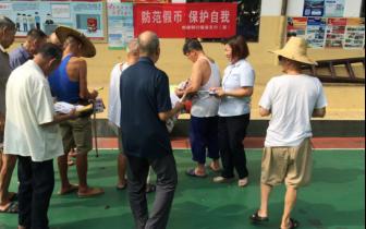 扩大反假货币宣传影响力 邮储银行福州福清支行开展反